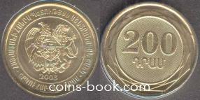 200 драм 2003