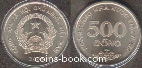 500 донг 2003