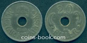 20 филлеров 1941