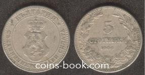5 стотинок 1906