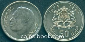 50 сантимат 1974