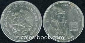 1 песо 1986
