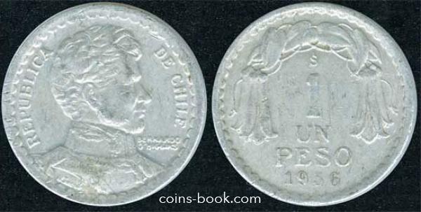 1 песо 1956