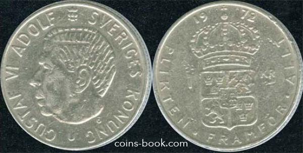 1 крона 1972