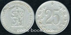 25 геллеров 1962