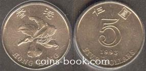 5 долларов 1993