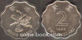 2 доллара 1993