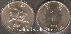 1 доллар 1998