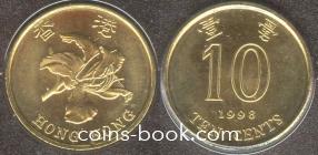 10 центов 1998