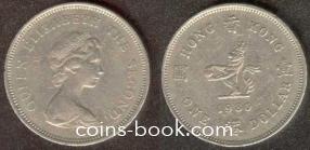 1 доллар 1980