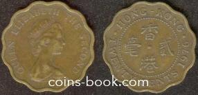 20 центов 1976