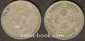 50 центов 1951