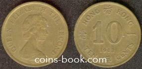 10 центов 1983