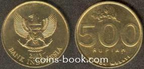 500 рупий 2003