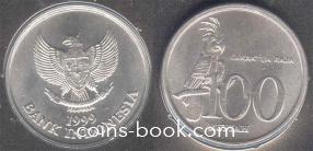100 рупий 1999