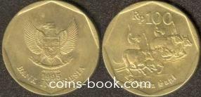 100 рупий 1995