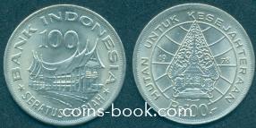 100 рупий 1978