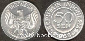 50 сен 1958