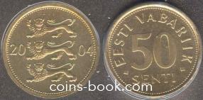 50 сенти 2004