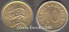10 сенти 2002