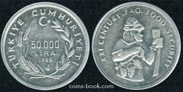50 000 лир 1999