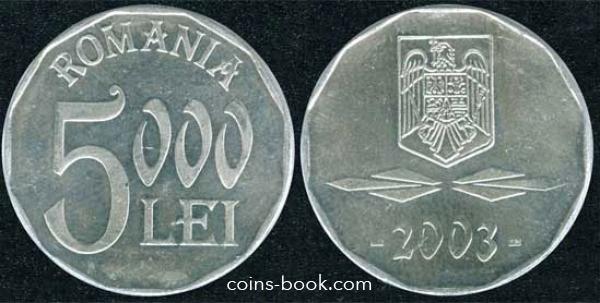 5 000 лей 2003