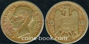 10 лей 1930