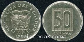 50 сентаво 1988