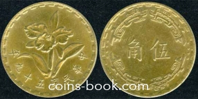 5 центов 1970