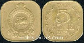 5 центов 1968