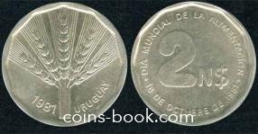 2 новых песо 1981