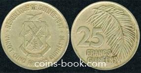 25 франков 1987