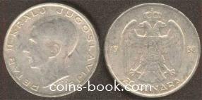 20 динар 1938