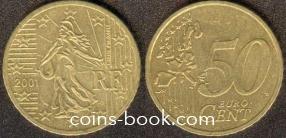 50 евроцентов 2001