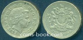 1 фунт 2003