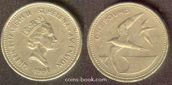1 фунт 1991