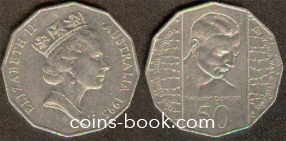 50 центов 1995