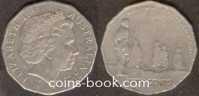 50 центов 2005