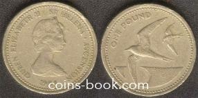 1 фунт 1984