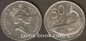 50 центов 1987