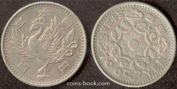 100 йен 1958