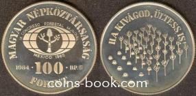 100 форинтов 1984