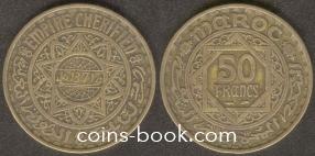 50 франков 1952