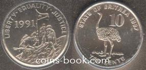 10 центов 1997