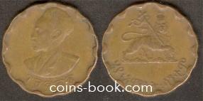 25 центов 1944