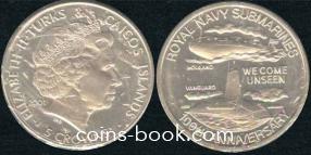 5 крон 2001