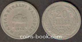20 филлеров 1894
