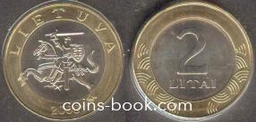 2 лита 2008