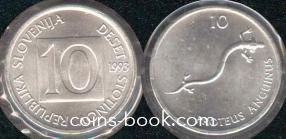 10 стотинов 1993