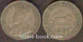 50 центов 1921